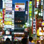 業界ウラ話!歌舞伎町でよく見る【無料案内所】って何?