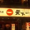 【こってり?あっさり?】歌舞伎町のラーメン事情