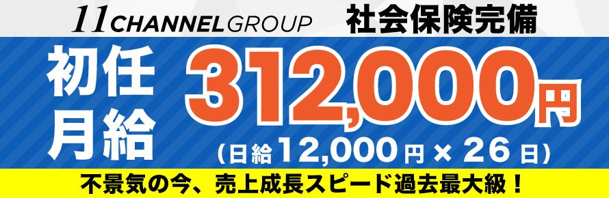 新宿の風俗店で働く男性スタッフを大募集